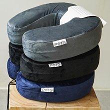 現貨吐司頸枕超彈U型枕高級細絨棉套記憶枕頸枕外銷歐美款觸感一級棒