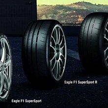 小李輪胎 GOOD YEAR 固特異 F1 SuperSport R 265-30-20 高性能賽街道胎特價供應歡迎詢價