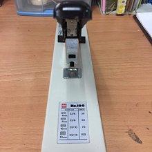 桃園國際二手貨中心----STAPLER {CS-100}  6.8.10.13mm 強力訂書機.釘書針.