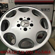 【桃園 小李輪胎】16吋5孔112 BENZ 原廠 中古鋁圈 AUDI BENZ VW Skoda 五孔112 車系適用