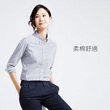 (((最後出清!!))) 二手 ~ lativ 條紋長袖襯衫 (L)  A/B