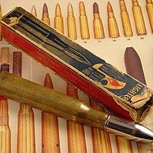 西風((( 第二次世界大戰子彈打火機黃銅殼 ))) 附原紙盒