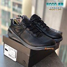 正貨ECCO BIOM 2GO系列 突破動能男鞋 ECCO休閒鞋 ECCO運動男鞋 真皮皮革 一體成形防水 460194
