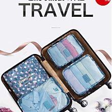 防潑水 旅行收納六件組 分類袋行李箱壓縮袋旅行箱 旅行收納包 旅行收納袋 衣物收納網格袋 行李箱收纳包6件套 衣物整理袋