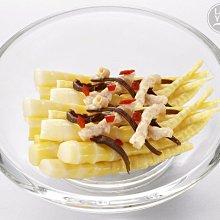 【免煮小菜】鮮嫩劍筍 (海師傅) / 約1000g ~下酒年菜~ 含豐富的膳食纖維 解凍即可食用