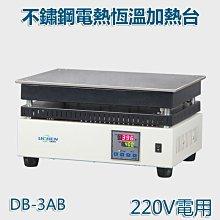 5Cgo【批發】不銹鋼電熱恒溫加熱板數顯耐腐石墨電熱板實驗室預熱平台-220V 539513363109