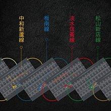 台北捷運25周年 × CSD中衛拋棄式成人平面口罩(兩盒組合款包含6種路線款式)