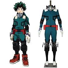 【可開發票】HEROCOSTUME我的英雄學院cos綠谷出久衣服英雄服[Cos-精選]