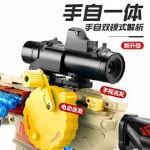 軟彈槍M416電動連發軟彈槍男孩兒童吃雞玩具大菠蘿m249仿真加特林機關槍
