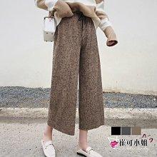 『現貨』百褶針織 寬鬆直筒繫帶 高腰休閒 寬褲【EC0160】 - 崔可小姐