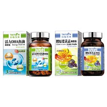 台鹽生技保健-膠原葉黃素軟膠囊-60粒/瓶+台鹽生技活力DHA魚油軟膠囊-90顆/瓶