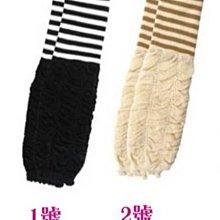 ❤厤庭童裝舖❤低價出清【I104】可愛條紋泡泡袖兒童襪套/護膝套/袖套/護腿套(單一尺寸)