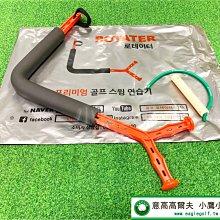[小鷹小舖] ROTATER GOLF 高爾夫 揮桿練習器 可調節的腕帶 內外旋運動 肩部靈活性 有效地安全地拉伸肩