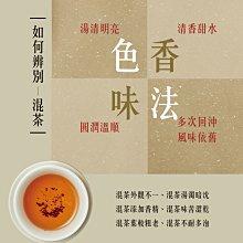 【白玉茶園嚴選】極品紅玉紅茶(台茶18號)精緻茶葉罐(75g)