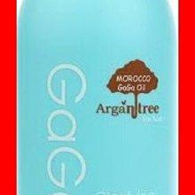【Morocco GaGa Oil】PH5.5量身訂做洗髮精/GaGa PH5.5量身訂做角鯊烷抑菌淨衡洗髮精