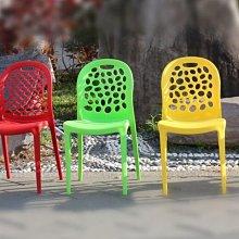【晴品戶外休閒傢俱館】泡泡椅6入餐椅 造型椅 時尚椅 休閒椅 洽談椅