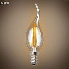 5Cgo【權宇】愛迪生 LED 復古鎢絲燈絲燈泡 2W=20W E14 E12 尖圓拉尾蠟燭 110V 另4W 6W含稅