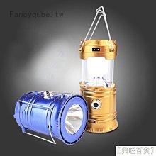 多功能馬燈led太陽能USB充電露營燈 野營用品帳篷燈【興旺百貨】wofh5631