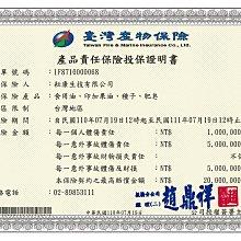 耘康原裝進口100%純印加果油(250mlX2瓶特價組)(免運費)