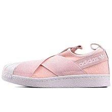 Adidas Superstar Slip On 懶人鞋 粉紅 淡粉 貝殼 繃帶 鬆緊帶 潮流 女滑板鞋