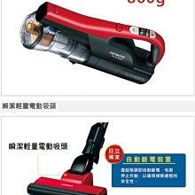 PVXL280HT 另PVXFL300T/PVXFH920T/A9K-MAX2/A9PADVANCE2/MC-BJ990