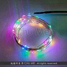 USB-5V-彩色LED銅線燈串5米50燈 - led銅線燈串 USB 5V電壓 萬聖節 浪漫裝飾 聖誕燈串 led燈