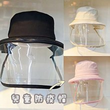 【現貨】小妮子衣櫃~韓國 兒童防疫帽(可拆式)【ML838674】