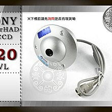 小齊的家 20S全套1/3吋SONY Super HAD Ⅱ CCD 420TVL迷你 嵌燈 微型 攝影機 監視DVR 可搭 監視卡