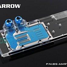 小白的生活工場*Barrow AMD 公版Radeon RX VEGA 64 全覆蓋顯卡冷頭BS-AMRVEGA-PA