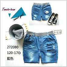 《蕃茄丁》125~165CM//背後口袋Betty's圓標 ‧ 牛仔短褲(淺藍色)【9DC272080】/中大女童