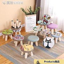 凳子 實木家用小椅子時尚換鞋凳圓凳成人沙發凳矮凳子創意小板凳 YXSProducts商店6165