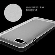 iPhone 7/ i8 4.7吋 纖殼系列 倍思Baseus 微磨砂手感 輕薄全包款 矽膠套 保護套 軟殼 手機殼