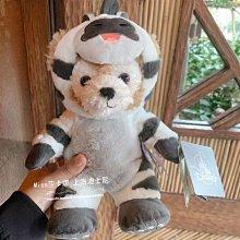 Miss莎卡娜代購【上海迪士尼樂園】預購﹞2021新款十二生肖 達菲熊 鼠牛虎兔龍蛇馬羊猴雞狗豬 造型絨毛娃娃SS號玩偶