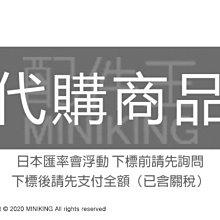 日本代購 空運 2020新款 TOSHIBA 東芝 ER-VD70 蒸氣 水波爐 26L 石窯 烘烤爐 微波爐 蒸氣烤箱