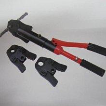 (先詢問)不鏽鋼水管壓接工具.壓接機.壓接模.壓接鉗.