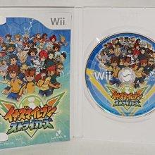日版 Wii 閃電十一人王牌 前鋒