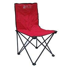 大營家桌椅類 7210折疊休閒椅(無扶手)~收納方便~露營烤肉戶外
