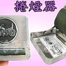 &綺綺精品館& 《全館滿499免運費》《哈雷機車造型不鏽鋼捲煙器(煙盒)~新品特價250元》.