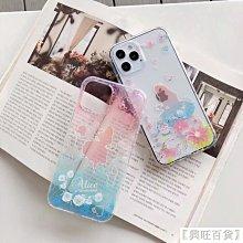 適用 iPhone i12 i11 XR XS Pro Max SE2 i7 i8 i6 手機殼 小美人魚 愛麗絲迪士尼【興旺百貨】lkmp6542