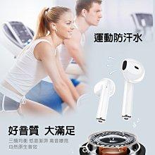 升級全MiNi+磁吸充電+雙耳通話 藍芽耳機 藍芽運動耳機 蘋果耳機 無線藍芽耳機 USB藍芽 藍芽喇叭 CSR