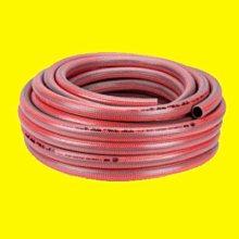 【PVC六層鉤編軟管-TGS19-6分-3/4-19/25mm-以米計-5米/組】家用水管(5米起)-5170855