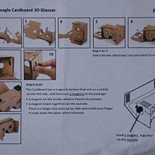 【冠丞3C】Google Cardboard 虛擬實境 VR眼鏡 6吋 16*9cm 促銷熱賣! GC-0165-特大
