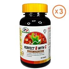 營養補力 三瓶特價組 維他命B+C 錠 B com + 維生素C 葉酸 100錠裝X3 美國進口