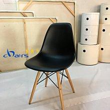 【挑椅子】DSW 餐椅/書桌椅 (ABS版)。復刻版 535 黑色