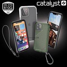 新色系:霧藍/霧軍綠 Catalyst iPhone 12 mini / Pro Max 防滑防摔保護殼 喵之隅