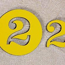 (((標示牌專家))) 數字門牌  套房門牌 數字牌 標示牌 雙層板雷射切割