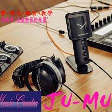 造韻樂器音響- JU-MUSIC - Beyerdynamic FOX USB 拜耳 錄音 麥克風 直播麥克風 宅錄