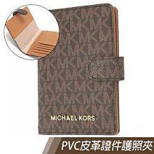 MICHAEL KORS 證件夾護照夾MK防刮皮革(深咖啡)