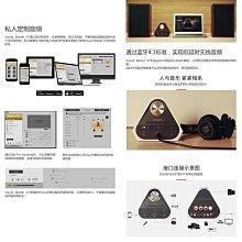 5Cgo【發燒友】Sound Blaster X7 HI-FI 筆記本外置聲卡 USB 耳放 DAC 解碼器 黑色含稅