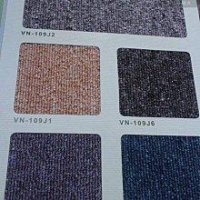 👉台中方塊地毯👈方便好清潔 居家/辦公室 無異味 台灣製 施工方便 🔎台中地毯🔎台中施工🔎台中有店面🔎上美窗